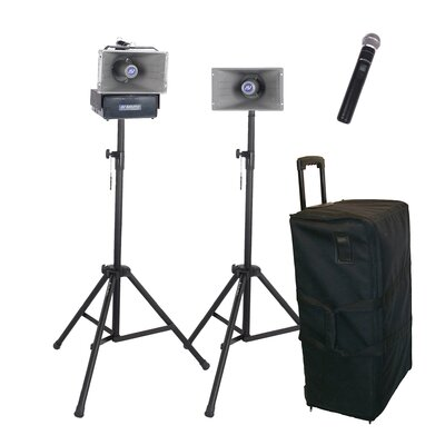 AmpliVox Sound Systems Hailer Kit
