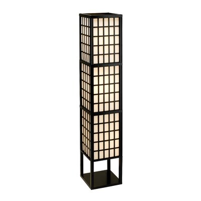 Adesso Middleton Floor Lantern