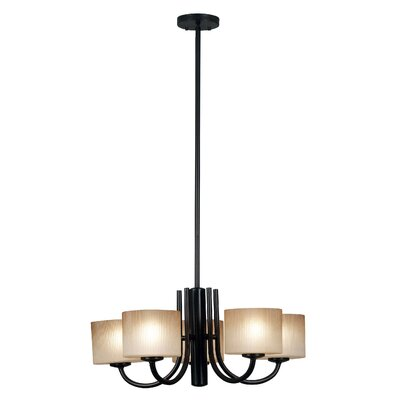 Matrielle 5 Light Convertible Chandelier