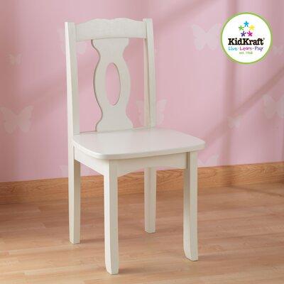 KidKraft Brighton Kid's Desk Chair