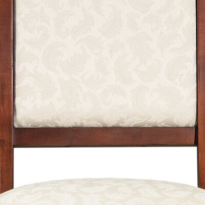 Kincaid Chateau Royal Side Chair