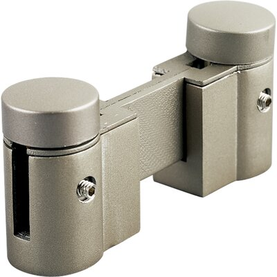 Progress Lighting Illuma-Flex Track Link in Brushed Nickel