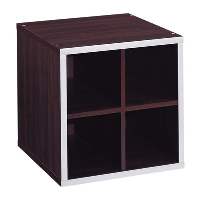 Quadrant Four Section Storage Cube in Espresso with Silver Trim