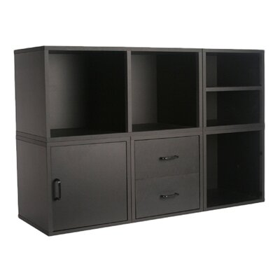 <strong>OIA</strong> Cube Storage System in Black (5 in 1)