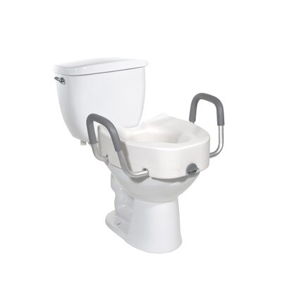 Premium Plastic Elevated Toilet Seat with Lock