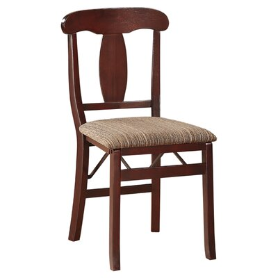 <strong>Linon</strong> Triena Side Chair