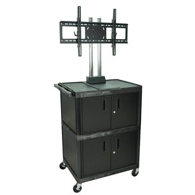 "H. Wilson Company Tuffy 71"" Mobile Flat Panel Cart with Cabinet  (Fits 32"" - 60"" Screens)"