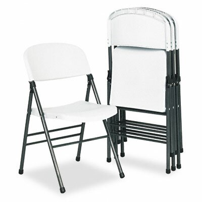 Cosco Bridgeport Endura Resin Molded Folding Chair, 4/Carton