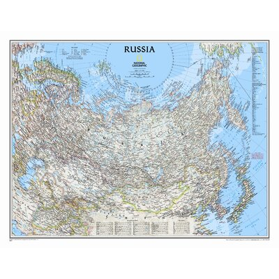National Geographic Maps Russia Classic Wall Map