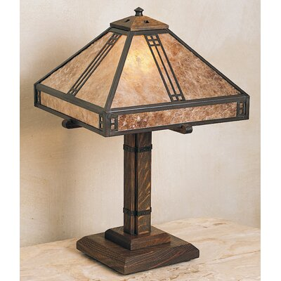 Arroyo Craftsman Prairie Table Lamp