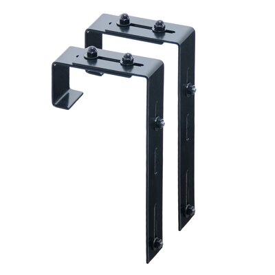 Mayne Inc. Adjustable Deck Rail Brackets (Set of 2)