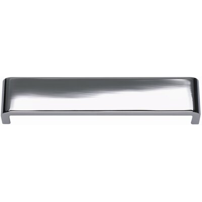 "Atlas Homewares Successi Platform 6.62"" Bar Pull"