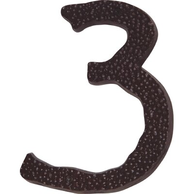 "Atlas Homewares 5.5"" Large Hammered House Numbers"