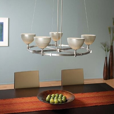 LBL Lighting Fusion Monorail Chandelier