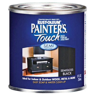 PaintersTouch Black Latex Multi-Purpose Pain Semi-Gloss