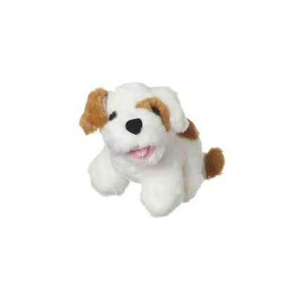 MultiPet Look Who's Talking Dog Plush Toy