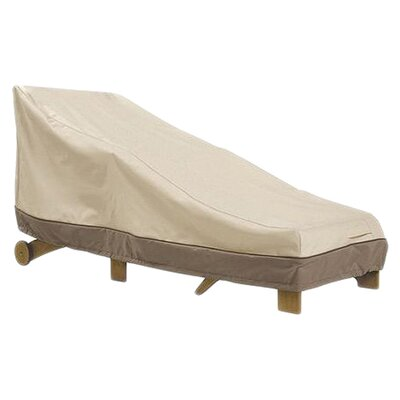 Classic Accessories Chaise Lounge Cover