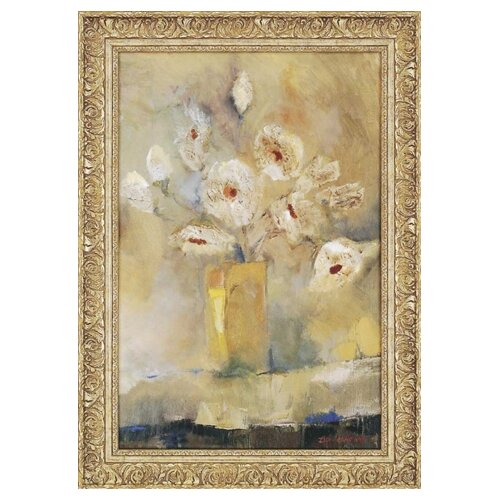 Flowers in Spring by Kammar Florals Framed Painting Print