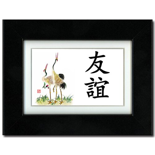 Oriental Design Gallery Friendship (Cranes) Calligraphy Framed Graphic Art