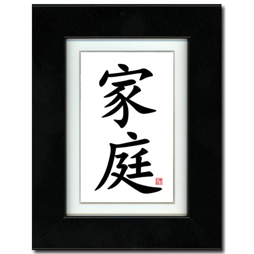 Oriental Design Gallery Family Calligraphy Framed Textual Art