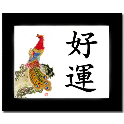Oriental Design Gallery Good Luck (Peacock) Calligraphy Framed Graphic Art