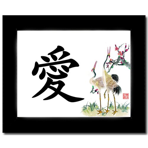 Oriental Design Gallery Love (Cranes) Calligraphy Framed Graphic Art