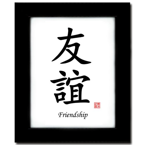 Oriental Design Gallery Friendship Calligraphy Framed Textual Art