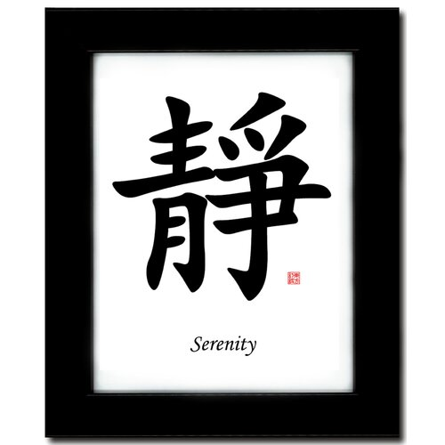 Oriental Design Gallery Serenity Calligraphy Framed Textual Art