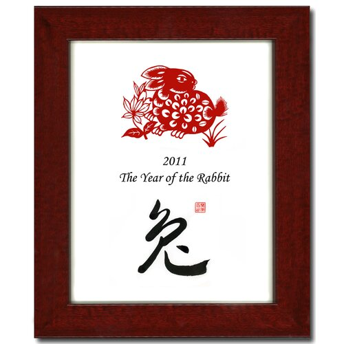 Year of the Rabbit 14 Framed Graphic Art
