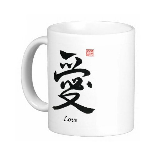 Oriental Design Gallery Chinese Traditional Style Calligraphy Love 11 oz. Coffee / Tea Mug