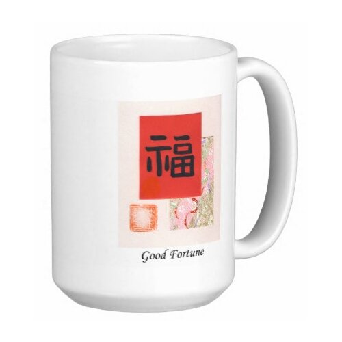 Oriental Design Gallery Chinese Calligraphy Good Fortune 15 oz. Coffee / Tea Mug
