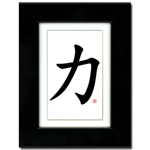Oriental Design Gallery Strength Framed Textual Art