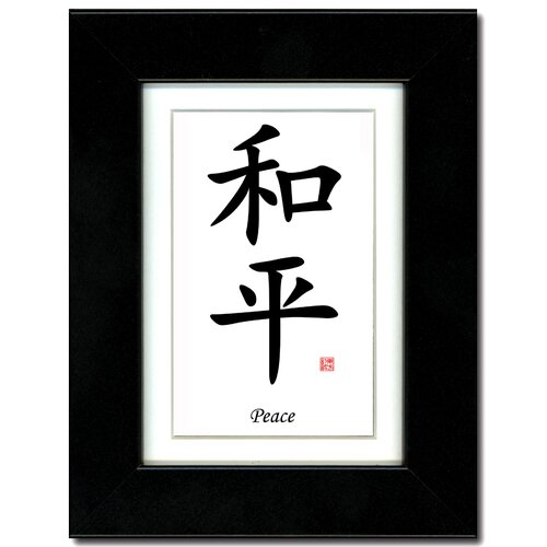 Oriental Design Gallery Peace Framed Textual Art