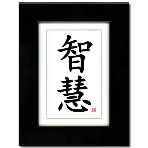 Oriental Design Gallery Wisdom Framed Textual Art