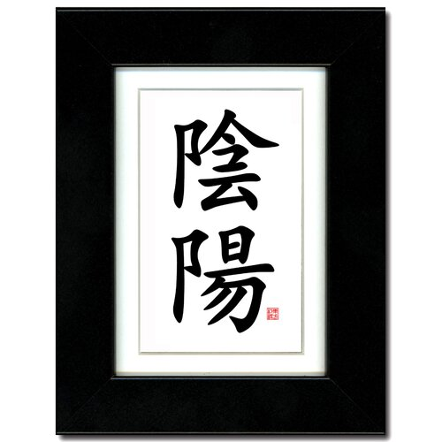 Oriental Design Gallery Yin Yang Framed Textual Art