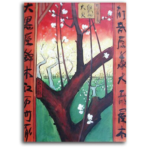 Asian Trees Original Painting on Canvas