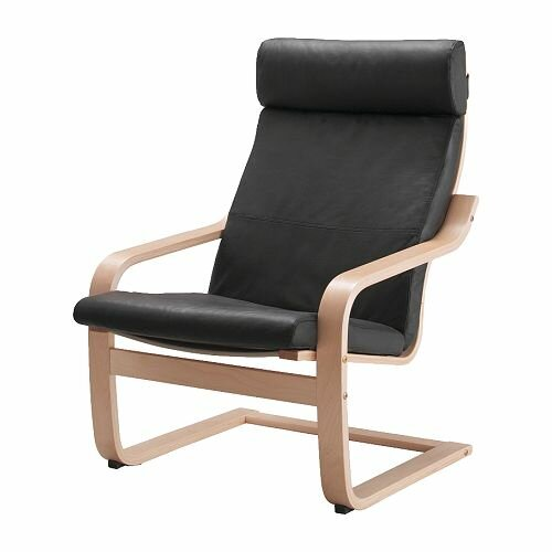 Body Balance System Harmonic Comfort Leather Chair
