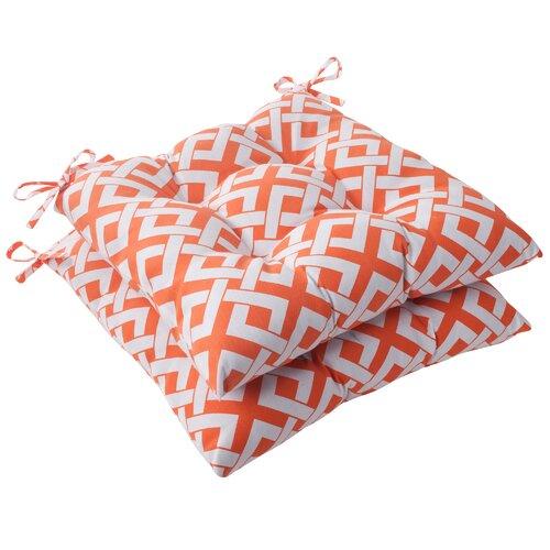 Boxin Tufted Seat Cushion (Set of 2)