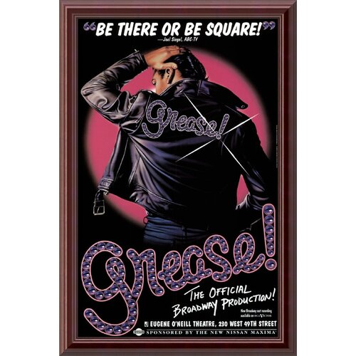 Grease Framed Vintage Advertisement