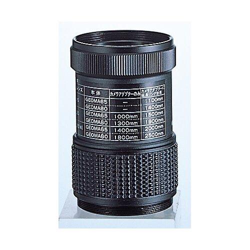 Camera Adapter G