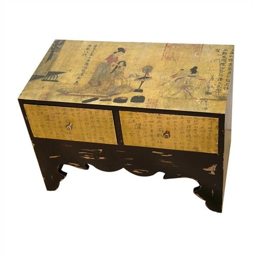 Oriental Furniture Traditional Calligraphy End Table