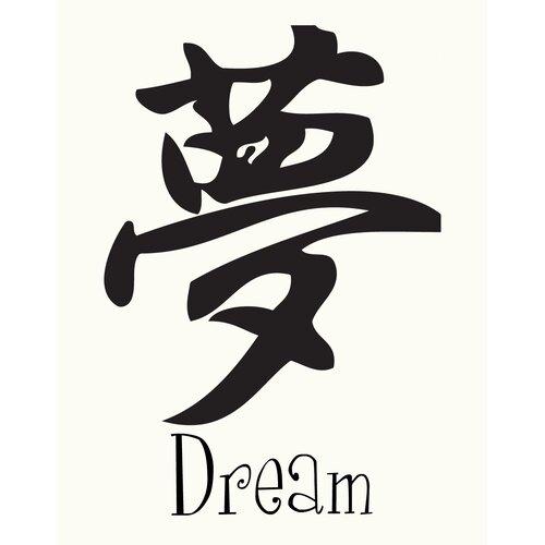 Chinese Dream Wall Art Print