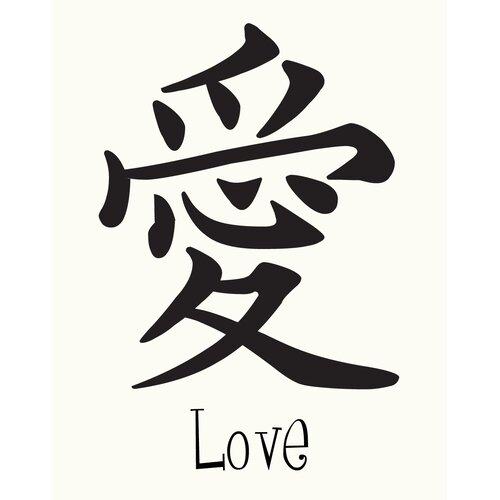 Chinese Love Wall Art Print