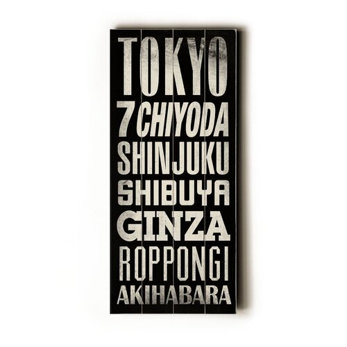 Artehouse LLC Tokyo Transit Textual Art Plaque