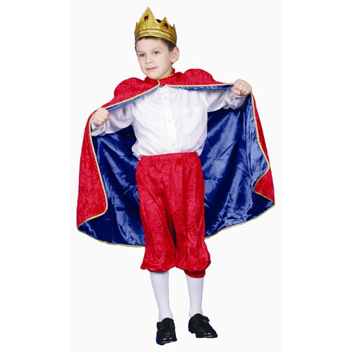 Deluxe Royal King Dress Up Children's Costume in Red
