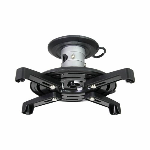 Dyconn Scorpion Projector Ceiling Mount Stand