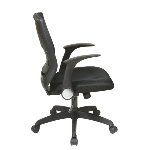 Office Star Products Screen Back Chair with Contoured Designer Back and Flip Arms