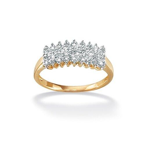 Palm Beach Jewelry Diamond Peak Ring