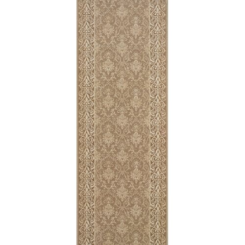 Rivington Rug Majestic Aubrey Winter Wheat Rug