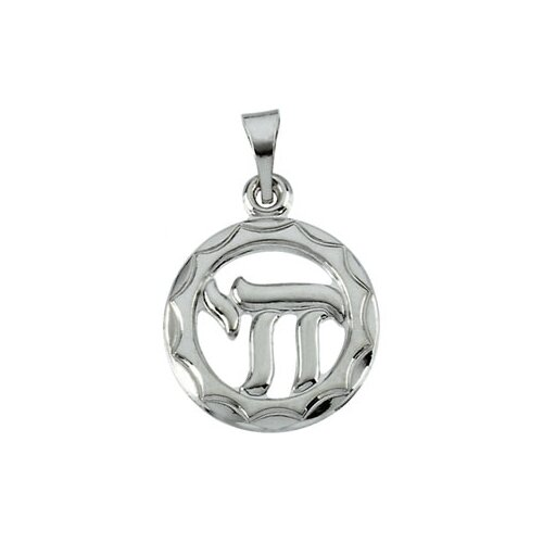 Jewelryweb 14k White Gold Chai Pendant